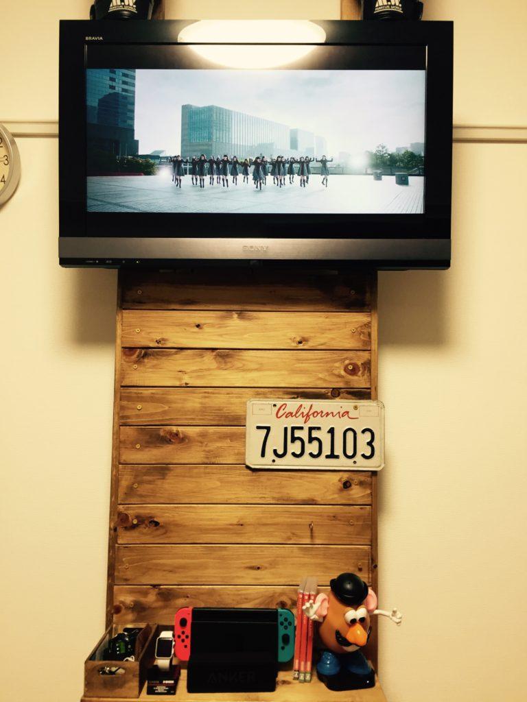 DIYで簡単に壁掛けテレビを作る!
