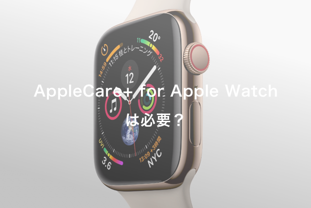 AppleCare+ for Apple Watch