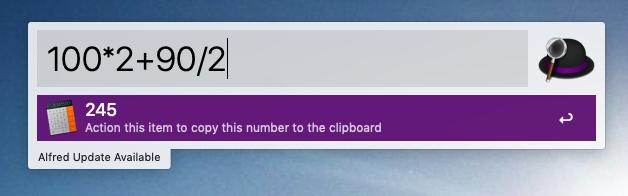 Alfredの計算機