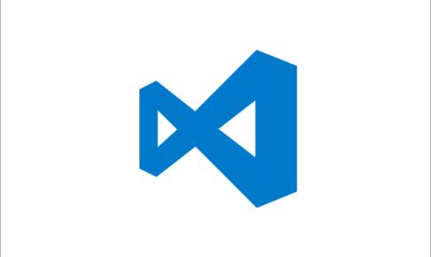 テキストエディタはVisual Studio Code(VS CODE)で!初期設定と使い方を解説!