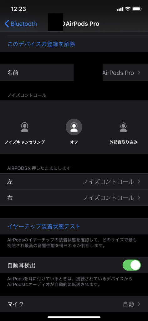 AirPodspro08